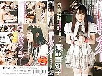 Pazzi giapponese modello Machiko Ono nel favoloso sadomaso, coppie JAV video